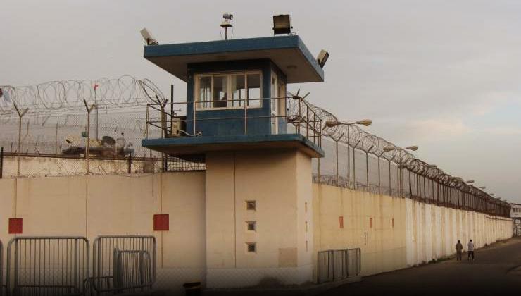 בתי הכלא